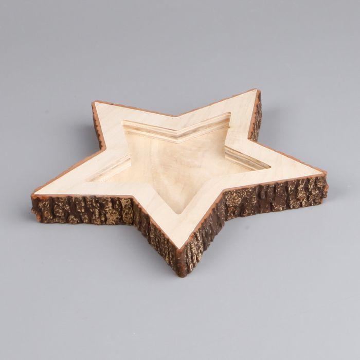 dekorace-podnos 15cm Hvězda, natural dřevo