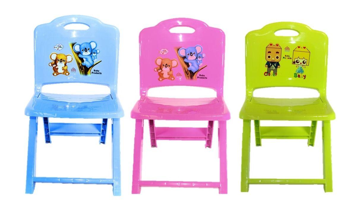 židlička (křesílko) v.51cm, dětská, skládací, pevná, plast